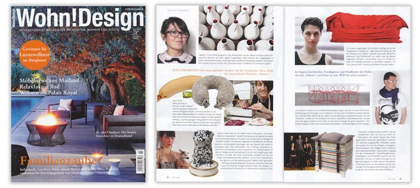 Wohn Magazine ernsting product design